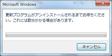 windows-update10