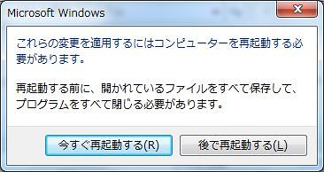 windows-update11