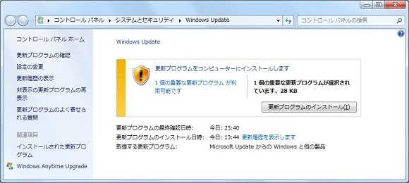 windows-update3