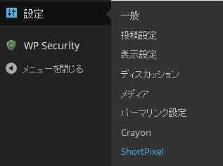 ShortPixel