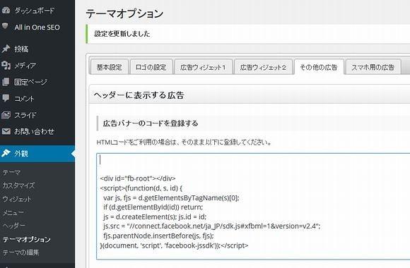 Page Pluginコード1