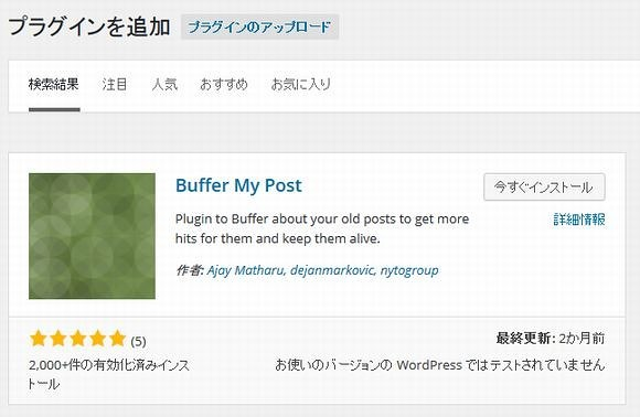 Buffer My Post