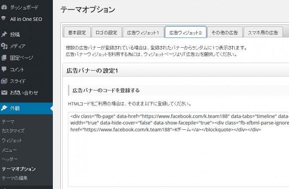 Page Pluginコード2