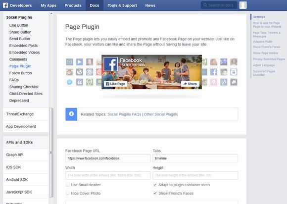Page Pluginページ